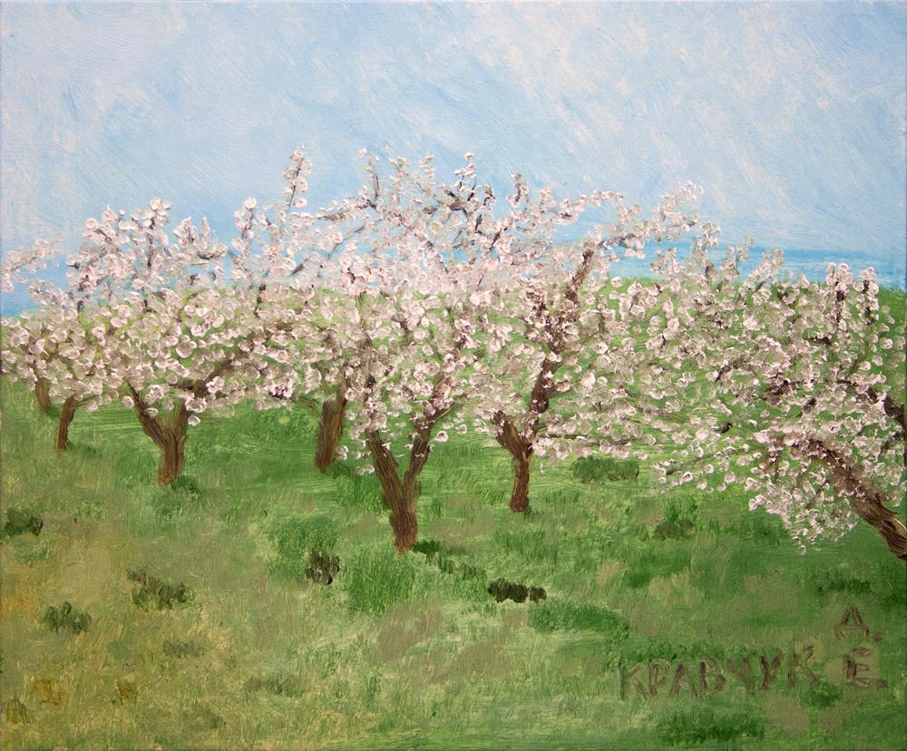 """Картина - """"Время цветения в садах"""""""