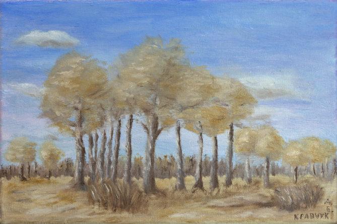 "Картина - ""Пейзаж с деревьями"""