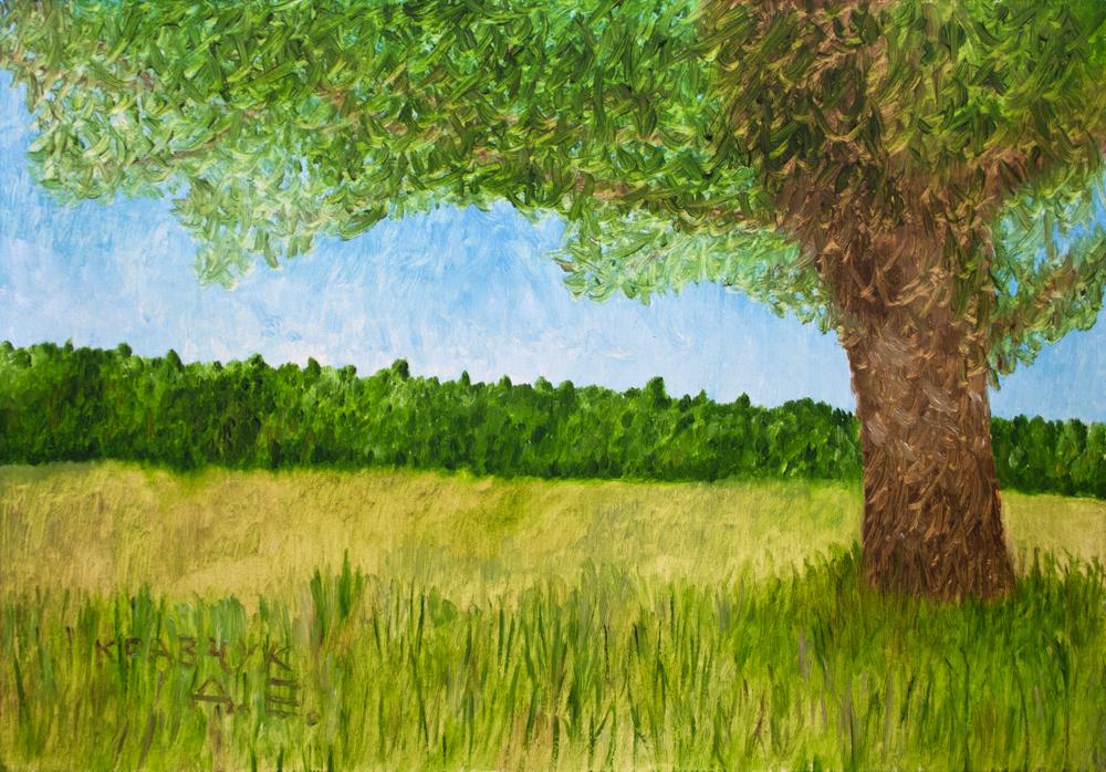 """Картина - """"Дерево возле леса"""""""