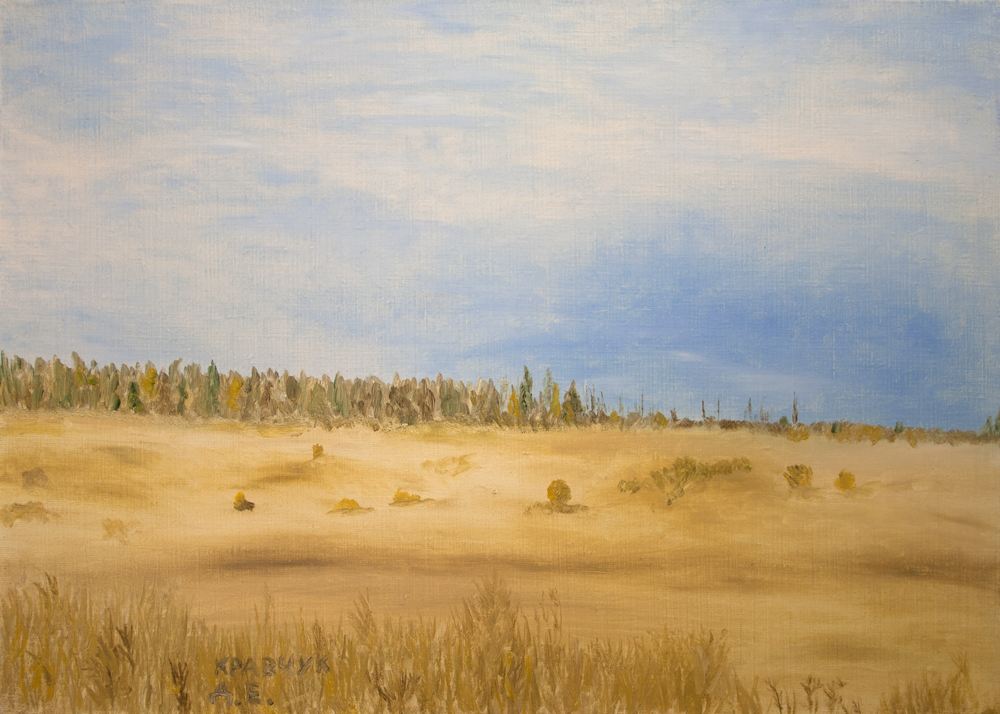 "Картина - ""Поле и лес"""