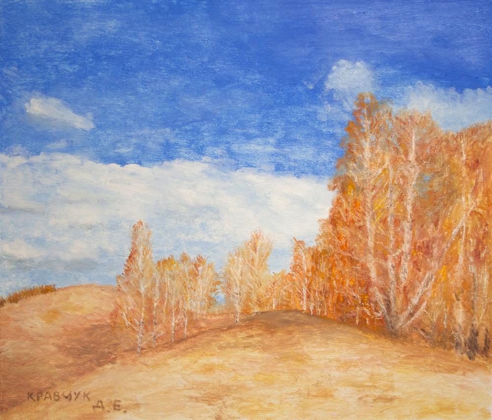"""Картина - """"Осенние березы"""""""