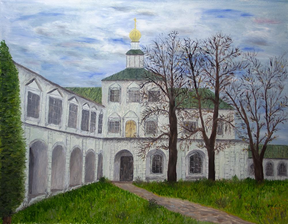 """Картина - """"Церковь Рождества Христова Новоиерусалимского монастыря"""""""