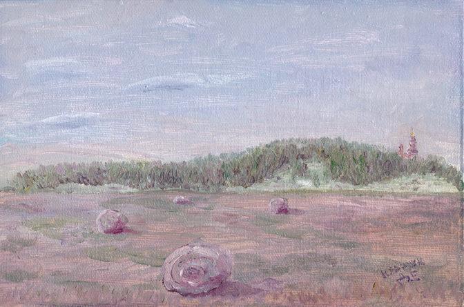 "Картина - ""Пейзаж со снопами сена возле села Остров"""