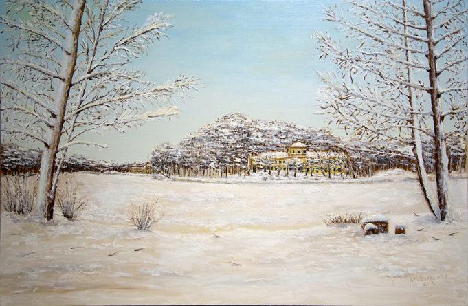 "Картина - ""Зима в Кузьминках"""